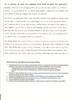 Toefl essay correction service
